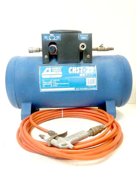 アネスト岩田 キャンベル-エアーコンプレッサー 補助タンク CHST-25